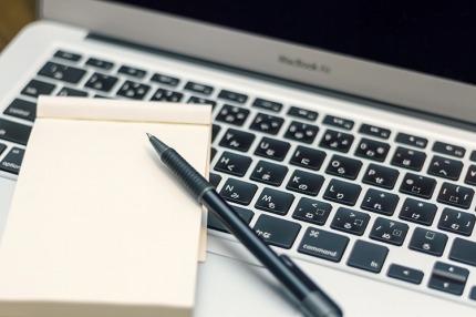 【社労士開業】実務やる人は押さえておきたいサイト情報
